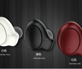 蓝牙耳机,入耳式蓝牙耳机,迷你蓝牙耳机,迷你蓝牙耳机厂家,迷你蓝牙耳机价格